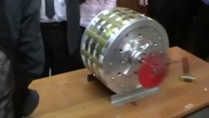 Yildiz Magnetmotor