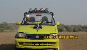 Indisches Wasserauto